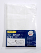 WatariYoshimi woollen baby mattress cover (L-shaped zipper) for 70 ~ 120cm - Made in Japan]