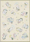 Nishikawa Living Made in Japan Snoopy baby blankets SP Hug pattern 85 ~ 115cm