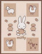 Nishikawa Living Made in Japan Miffy baby blanket Meyer blankets MF Animal 85 ~ 115cm