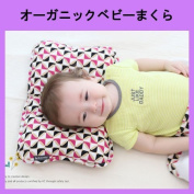 Organic baby pillow children pillow washable [3 months to] avis