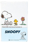 Snoopy Petit Flower skin duvet cover White