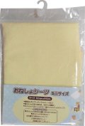 Softimage bedwetting sheets plain mini size