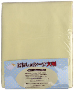 Softimage large format bedwetting sheets plain