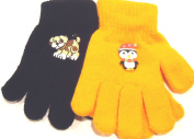 Set of Two Pairs One Size Magic Gloves for Infants Toddlers Ages 1-4 Years