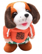 Happy Cherry Electric Leash Dog Plush Teddy Toy Music Robot Dog Remote Children's Toys Electronic Pet Dog Walking Parrot Recording with Orange Clothes - Black Ears