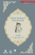 Dede Korkut Stories- Arabic  [ARA]