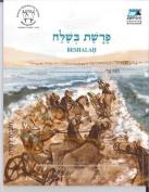 Beshalah: Student Version [HEB]