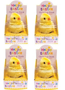 Set Of 4 Easter Chirping Tweeting Sensor Activated Soft Chick Pet Toys
