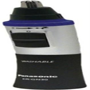 New - Panasonic - Nose & Ear Trimmer Wmu
