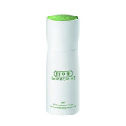 Herborist Silky All-Day Moisturising Fluid 50ml/1.7oz