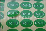 RoHS adhesive sticker oval shape RoHS sticker 1000 pcs