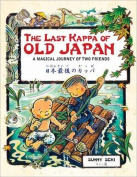 Last Kappa of Old Japan Bilingual English and Japanese Edition