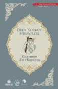 Dede Korkut Stories- Russian  [RUS]