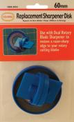 Rotary Blade Sharpener-For 60mm Blades