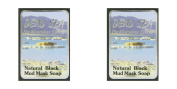 (2 PACK) - Malki Natural Black Mud Soap | 90g | 2 PACK - SUPER SAVER - SAVE M...
