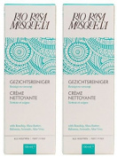 (2 PACK) - Rio Trading Rosa Mosqueta Cream Cleanser | 100ml | 2 PACK - SUPER SAVER - SAVE MONEY