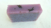 Lavender Cedar Wood 100% Natural Soap Bar Handmade in the USA with Therapeutic Grade Essential Oils and Organic Oatmeal Face Soap or Body Soap Lavender Cedarwood Shea Butter