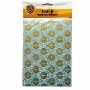 Handmade Decorative Korean Han-ji Mulberry Paper - 2 Designs - Diagonal Gold / Teal Shapes - 3 Sheets of Each - Size 8.3 X 5.9