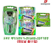DORCO Pace 6 Blade System 1 Razor + 2 boxes of 4 cartridges + 1 gift