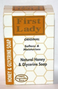 NATURAL HONEY & GLYCERIN SOAP | MOISTURISES | SOFTENS | BEAUTY BAR 200g - With PURE HONEY & PURE GLYCERINE - 100% Vegetable Base - Suitable for delicate skin types - helps keep skin moist and hydrated