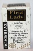AFRICAN BLACK SOAP OSE DUDU OSUN SKIN LIGHTENING | WHITENING | BRIGHTENING | BLEACHING | EXFOLIATING | CLARIFYING SOAP 200g - With Shea Butter & Vitamin E & ARBUTIN - 100% Vegetable Base - for dark, black, asian skin types - helps with pigmentation pro ..