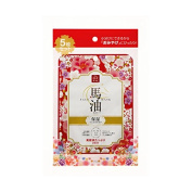 Lishan Japanese Horse Oil Bayu Hokkaido Race Horse Placenta Essence Moisturising Face Skin Care Facial Mask Sheet 5 Count @25ml Cherry Blossom Flower Sakura Scent Japan Import Made in Japan