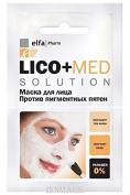 05892 Face mask against pigment spots 20ml (2 x 10 ml) Lico + Med Elfa Pharm