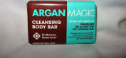 Argan Magic Clansing Body Bar - Large 240ml Size - Moroccan Spice Scent