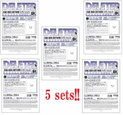 Deleter Comic Book Paper A4 Plain comic 40 sheets ×5sets ( Type-BK ) 135kg from Japan