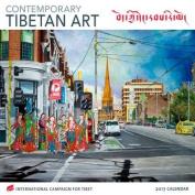 Contemporary Tibetan Art 2017 Wall Calendar