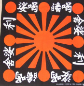 Bandana Head Scarf 100% Cotton Japanese Character Kanji Orange and Black