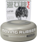 Gatsby Moving Rubber Hair Wax, Grey Grunge Mat