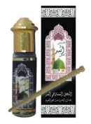 Madani Surma BLACK Original (Asmad Kohl) Natural Black Eye liner Powder