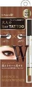 K Palette Essence in Shadowliner 01 Black x Brown