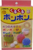 Hamanaka round and round bonbon 4 size entering H204-550