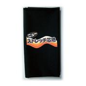 X100F-B New stretch adhesive interlining 92x100cm black [22]