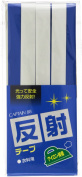 CAPTAIN88 reflective tape (iron adhesion) [col.1]