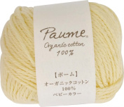 Hamanaka Paume baby colour 25g 70m col.93 5 ball set