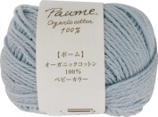 Hamanaka Paume baby colour 25g 70m col.95 5 ball set