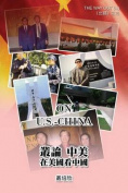 On U.S. - China  [CHI]