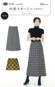 San planning paper pattern fit the pattern San trapezoid skirt 5120