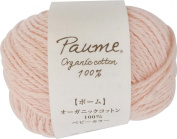 Hamanaka Paume baby colour 25g 70m col.91 5 ball set