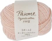 Hamanaka Paume baby colour 25g 70m col.91 5 ball set