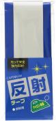 CAPTAIN88 reflective tape (iron adhesion) [col.2]