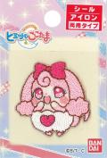 """Kokotama of secret"" seal emblem"