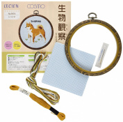 Lucian cross stitch embroidery kit biological observation Shiba Inu No.7974