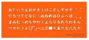 Banco template L- Hiragana 3