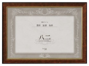 Al frame diploma amount P121BR Brown eighty-two size