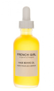 French Girl Organics - Rose Noir Ayurvedic Hair & Scalp Oil