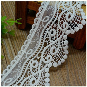 Ivory 3 Yards Hollowed Weaven Cotton Lace Trim Dress Lace Craft Lace Sewing Lace 7.9cm Wide